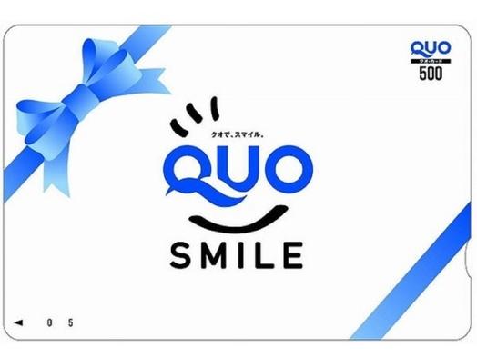 【ビジネス出張応援】QUOカード500円付プラン(朝食付)※駐車場無料(要電話予約)