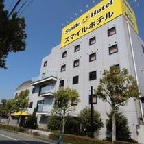 スマイルホテル掛川外観