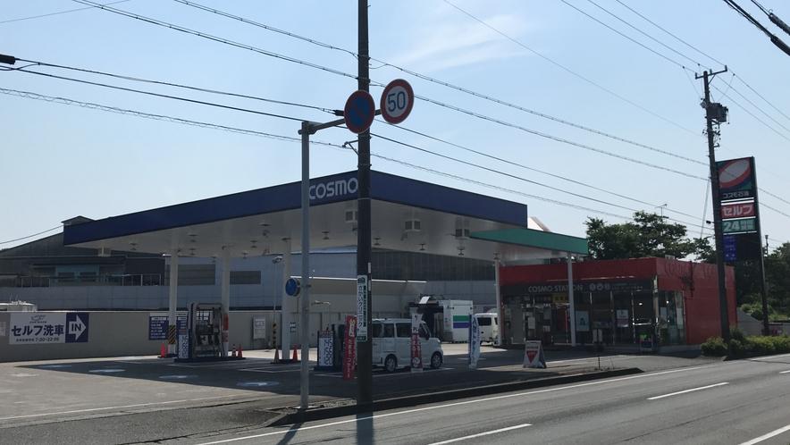 ガソリンスタンド(車3分)