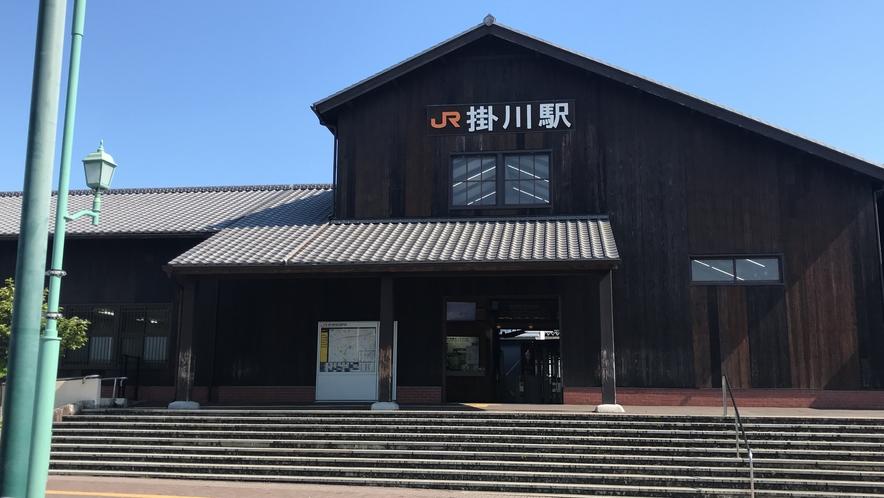 掛川駅駅舎(北口)