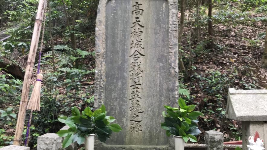 高天神城跡(掛川大東・車30分)
