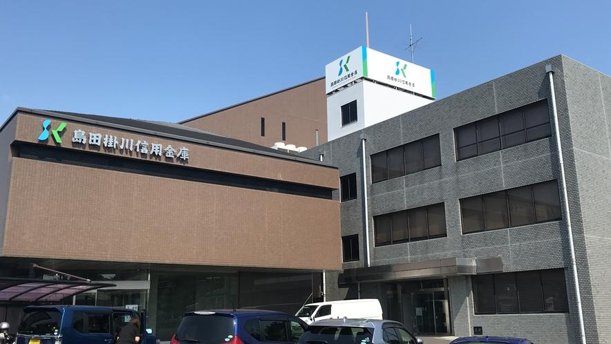 島田掛川信用金庫本店(車3分)