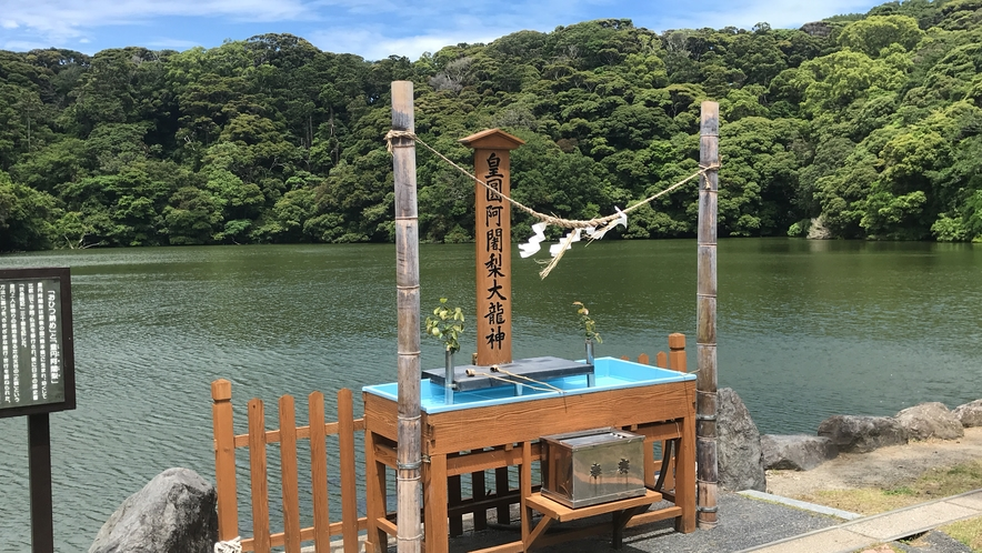 桜が池(御前崎浜岡・車40分)