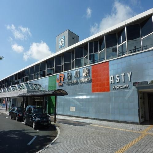 掛川駅南口(新幹線口・徒歩2分)