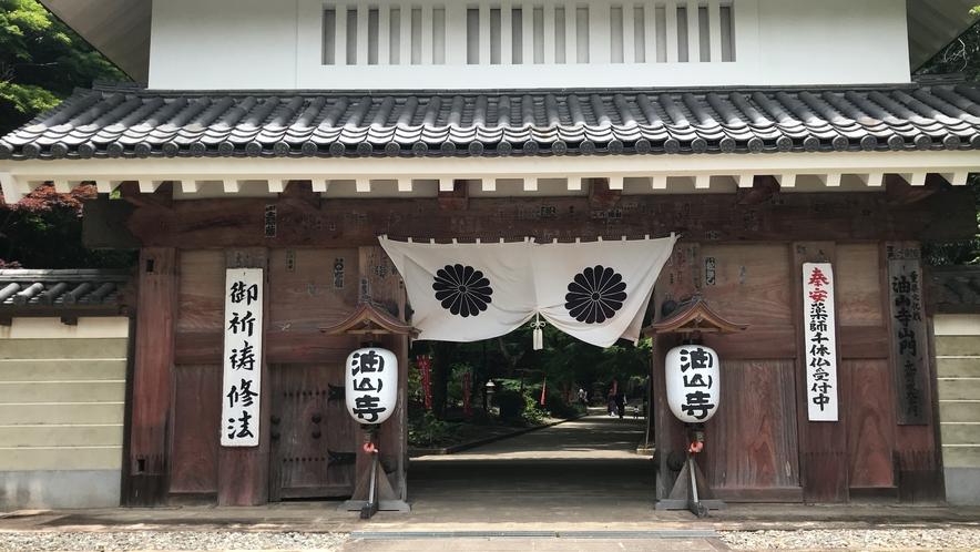 油山寺(袋井・車40分)