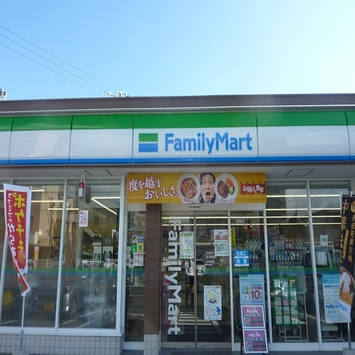 コンビニ(ファミリーマート・徒歩5分)