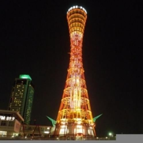 ポートタワー夜1