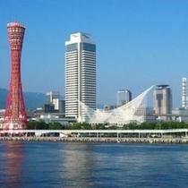 神戸ポートタワーと神戸メリケンパーク