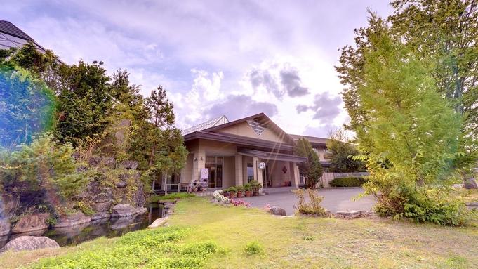 岩手山の眺望と美肌の湯でほっこり☆和みプラン