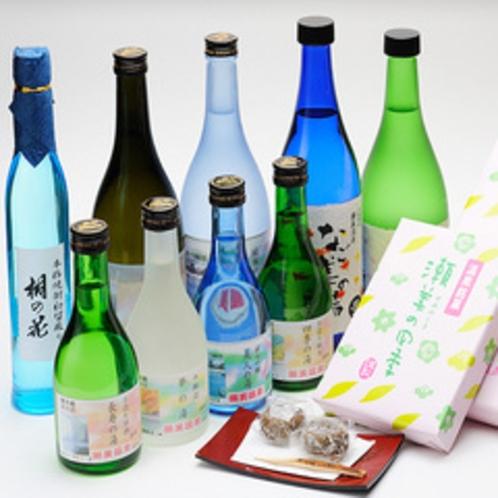 瀬美温泉オリジナル商品各種