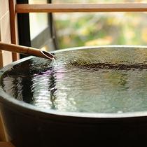 半露天風呂付客室【萌黄】陶器風呂