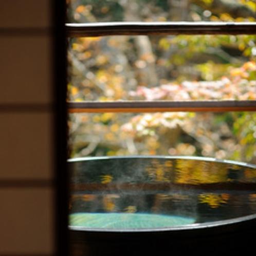 半露天風呂付客室【赤支子】陶器風呂