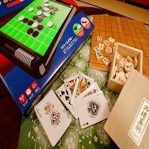 【 オセロ・トランプ・将棋 】 全て無料でお貸し致します。