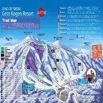 【 夏油高原スキー場 】全14コースの広々としたスキー場 (宿から車で10分)