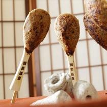 瀬美温泉名物 蕎麦味噌焼