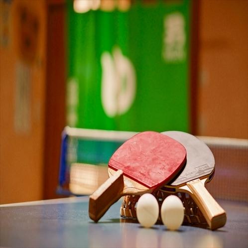 【 卓球セット 】無料貸出しております♪ ※台は「美人の湯」前に御座います。