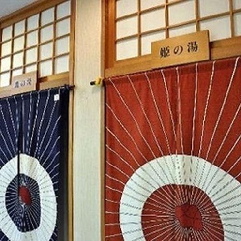 ■戸田温泉 山市大浴場 ⑧