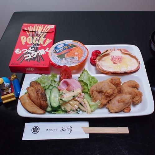 ■ご夕食 一例 【お子様ランチ】