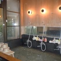 ■戸田温泉 山市大浴場 ④