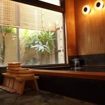 ■戸田温泉 山市大浴場 ⑤