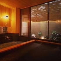 ■戸田温泉 山市大浴場 ②