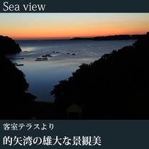 ◇的矢湾の雄大な景観美(客室テラスより)H