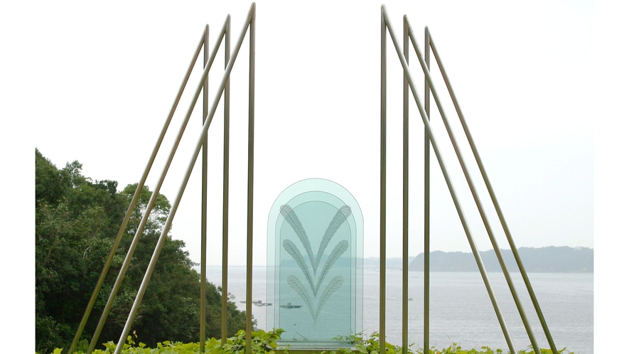 ◆モニュメント(サンペルラ志摩のシンボル)A