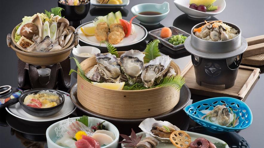 ●的矢産牡蠣会席(イメージ)