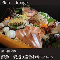 ●鮮魚 姿造り盛合せ(一例)