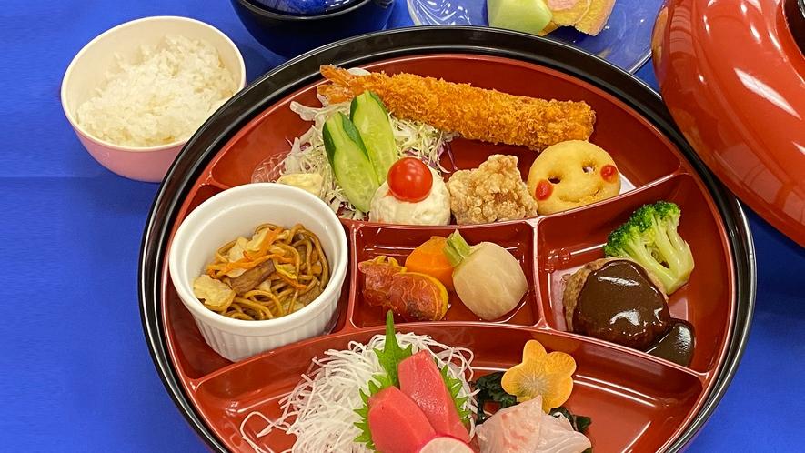 ●小学生限定 小人夕食コース