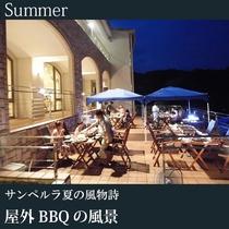 ◇屋外BBQの風景(サンペルラ夏の風物詩)A
