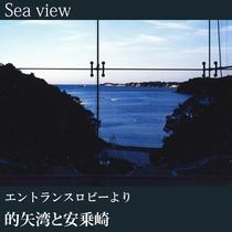 ◇的矢湾と安乗崎(エントランスロビーより)A