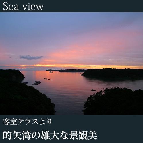 ◇的矢湾の雄大な景観美(客室テラスより)C