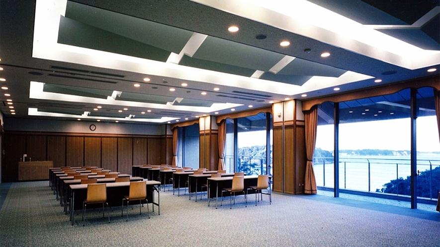 ◆会議室(100名様のご利用が可能)