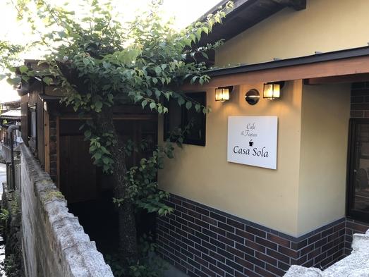 ヤスペン人気定番!ポークのカサノバ風&姉妹店喫茶CasaSola〈カサソラ〉¥500利用券付