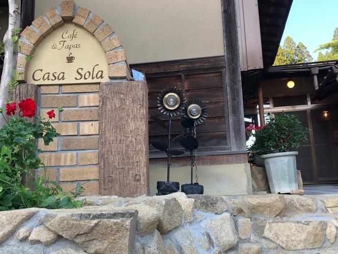 姉妹店 喫茶 カサソラ看板