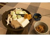 飛騨の味噌鍋【季節 冬/春】