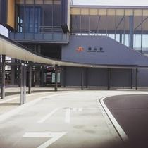 送迎 高山駅西口