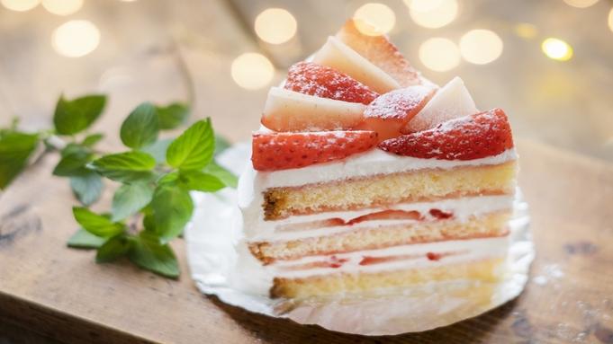 【記念日】ミニケーキ&ドリンクサービスで特別な日を演出<Standard★ルミエール>