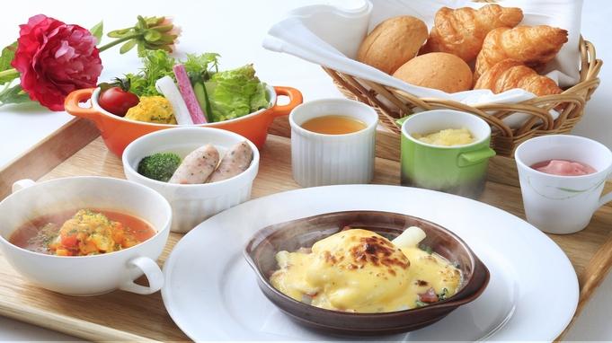 【朝食付】「パン」と「ご飯」が付いた和洋食を楽しむ<朝食のみ >