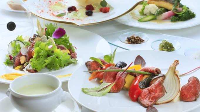 【Standard】地元食材を使用した和フレンチに広々客室をご用意<Standard★ルミエール>