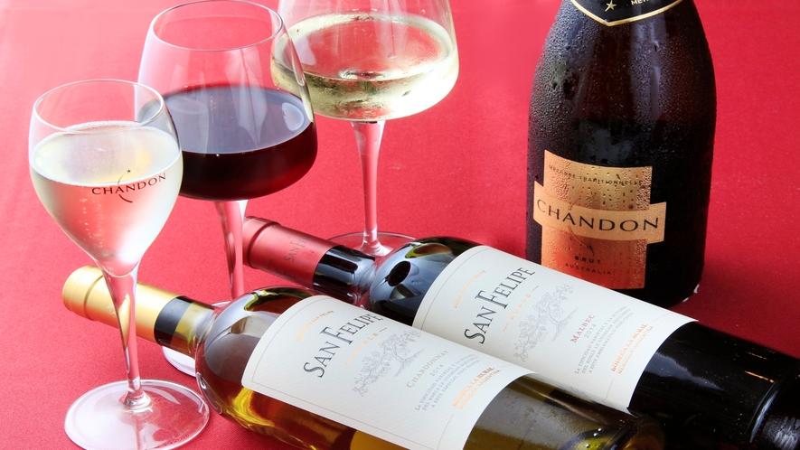 ■ワインや地ビールなど豊富に取り揃えております。