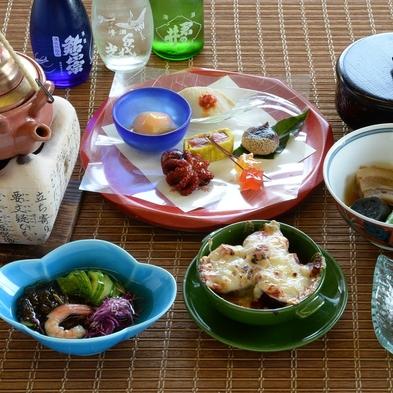 【美味少量会席プラン】献立が多くて食べきれない方でも安心♪ 上質な料理に舌を鳴らす特別プラン