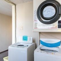 *【館内/コインランドリー】洗濯機は無料、乾燥機は有料になります。