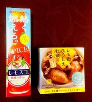 レモスコ勝利の赤VER&レモ缶ひろしま牡蠣