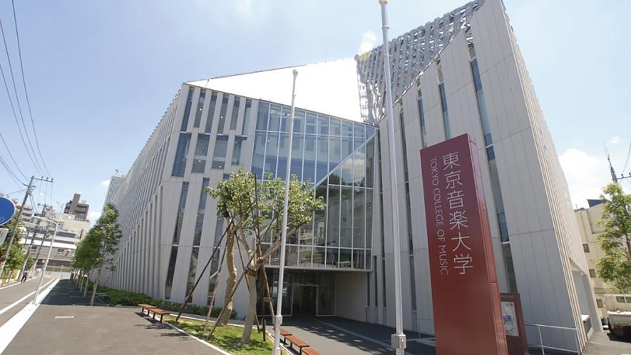 【周辺】東京音楽大学