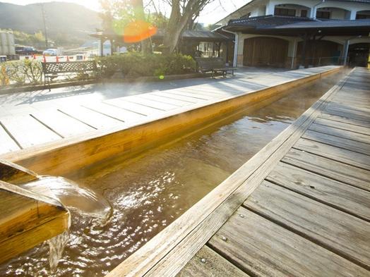 【ファミリー】免疫力を上げる健康食材×天然ラジウム温泉で元気会席!