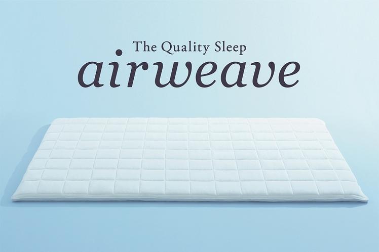 エアウィーヴマットレス 有名スポーツ選手も愛用のエアウィーヴを全室に導入。快適な眠りへ誘います。
