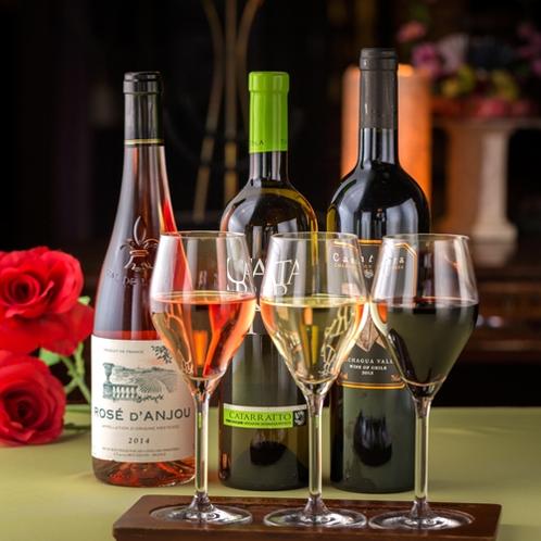 ◆ソムリエ選別のこだわりワイン◆