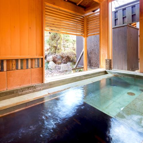 ◆貸切風呂 藤ウサギ◆1